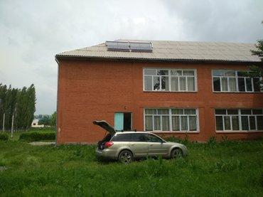 Солнечный гелиоколлектор для в Бишкек