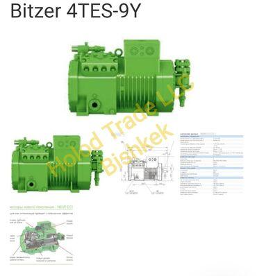 работа в германии на заводе в Кыргызстан: Компрессор Bitzer 4TES-9Y-40P (Германия) б/уНовая модель