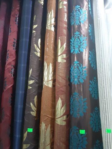 Тюли портьерные ткани.Распродажа.Распродажа!!!!! в Бишкек