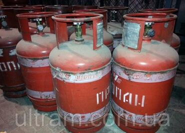 доставка газовых баллонов in Кыргызстан | ГАЗОВЫЕ БАЛЛОНЫ: Продаю Газовые Баллоны Винтильовый!27 литровый с ГазомА также есть