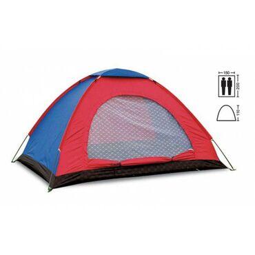 Палатки складные. Воду не пропускают.Стойки гибкие не ломаются