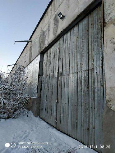 Аренда складов и мастерских в Кыргызстан: Склады 360 кв. м., высокий потолок, ровный бетонный пол, большие