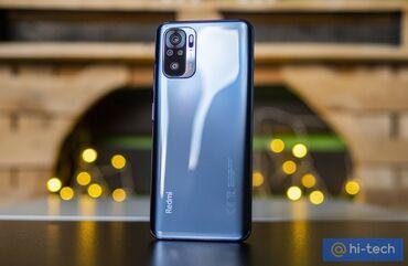 86 объявлений | ЭЛЕКТРОНИКА: Xiaomi Redmi Note 10 | 128 ГБ | Синий | Гарантия, Сенсорный, Две SIM карты