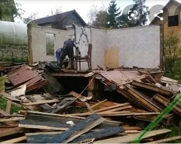 Демонтаж домов быстро и качественно
