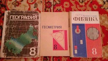 *английский reader 4 кл Верещагина -150 с  в Бишкек