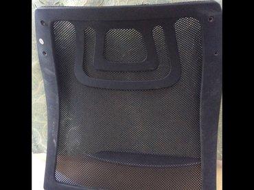 Продается спинка для компютерного кресла (массажные. ) в Бишкек