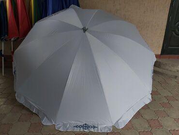 Зонт круглый. Спицы пластиковые-ветро устойчивые. А ткань двойная