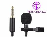 Петличный микрофон для сматрфонов и в Бишкек