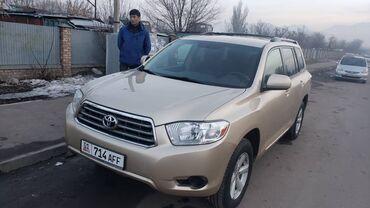 toyota-4x4 в Кыргызстан: Toyota Highlander 3.5 л. 2009 | 170 км