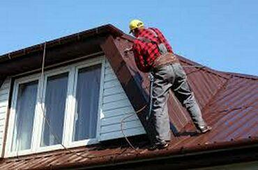 индюки биг 6 в бишкеке в Кыргызстан: Покраска крышКрасим крышиКраска покраска крыша Ремонт монтаж демонтаж