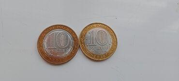 Спорт и хобби - Ноокат: 1 монета за 100 сом 1 монета состояние 70% 2монета состояние 98%
