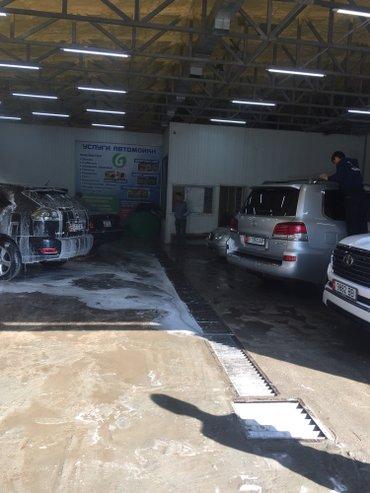 Требуются автомойщик с проживание😀😀😀 в Бишкек