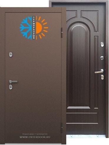 termo shorty в Кыргызстан: Входные металлические двери бишкекБульдорс Termo 2 MP (левая/правая