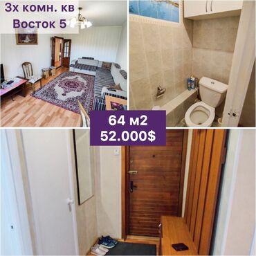 купить умные часы в бишкеке in Кыргызстан | АВТОЗАПЧАСТИ: 3 комнаты, 64 кв. м Видеонаблюдение, Евроремонт, Кондиционер