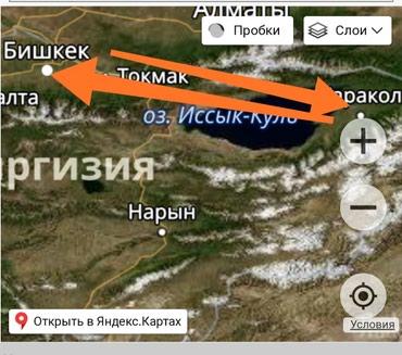 Продаю линию такси Каракол - Бишкек, хороший заработок в Каракол