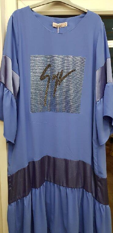 платье нарядное в Кыргызстан: Нарядные платья. Турция. Размеры L - XXL. Ликвидация товара