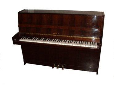 Gəncə şəhərində G'əncədə Qara Rənk Pianolar Satilir  Əla ideal vəziyyətdə  Qiymətlər
