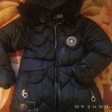 Куртка зимняя на девочку 7-10лет на рост до 140см состояние отличное в Бишкек