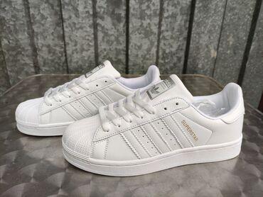 Zenske garder - Srbija: Adidas Superstar White/Silver 36-41 Prelepe-Vidi Slike!Model je