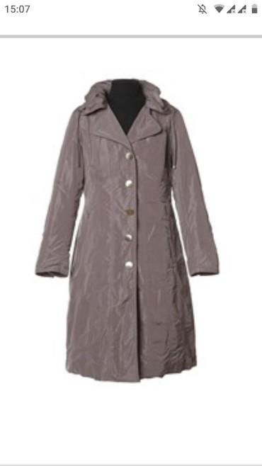 Срочно продаю женский стёганый плащ модель (Валенсия) размер 56