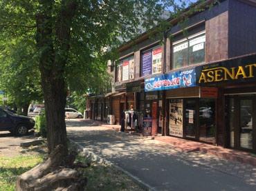 ремонт подъезда бишкек в Кыргызстан: Сдам офис в центре города 70 кв\ м (правда - московская) по