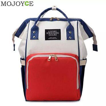 Каракол, рюкзак