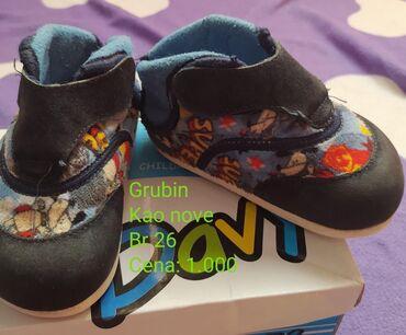 Dečija odeća i obuća - Novi Banovci: Dečije Cipele i Čizme