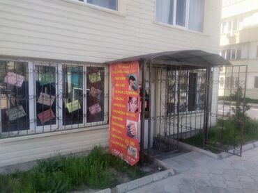 Услуги швейного цеха - Кыргызстан: Срочно!!! продаю работаем 4й год .Цокольное помещение Салон красоты