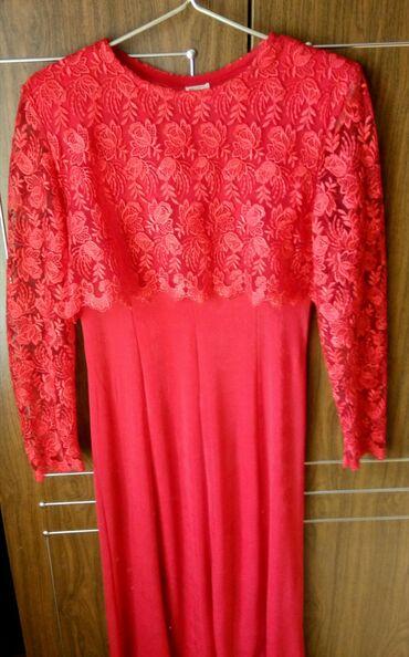 вечернее турецкая платье в Кыргызстан: Платье Вечернее Carica XL