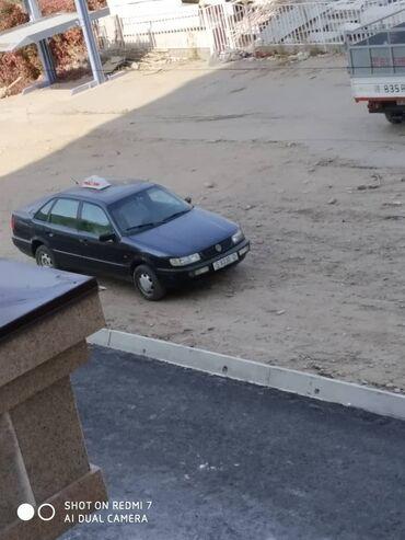 volkswagen beetle a5 в Кыргызстан: Volkswagen 2 л. 1994 | 155000 км