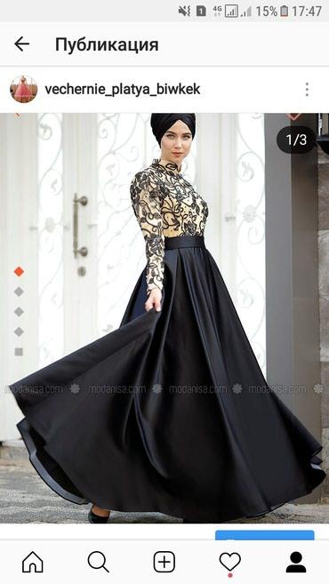 Шикарное вечернее платье на прокат !!! НОВОЕ ! размер 44-46 прокат