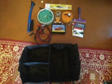 Авто аксессуары, сумка в багажник / в Бишкек