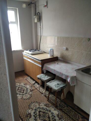 продажа однокомнатной квартиры в Кыргызстан: Продается квартира: 1 комната, 26 кв. м