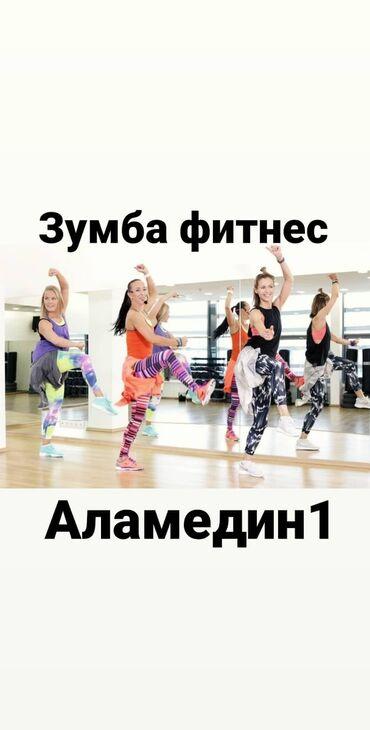 Мода, красота и здоровье - Лебединовка: Зумба фитнес оболденная программа эффективного похудения  Коррекция