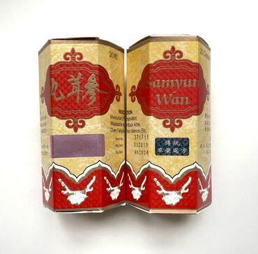 Самуин ван - капсулы для набора массы.Original остерегайтесь