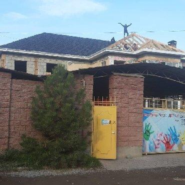 строй мат в Кыргызстан: Кладка кирпич фундамент крыша штукатурка стр/бригада бишкек