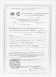 Куплю ОсОО с лицензией в Ош