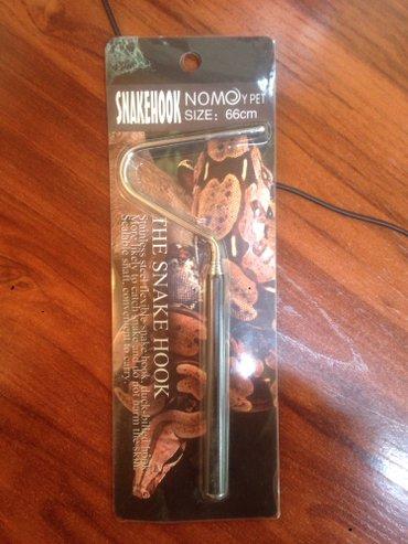 Продаю крюк-телескопичку для змей в Лебединовка