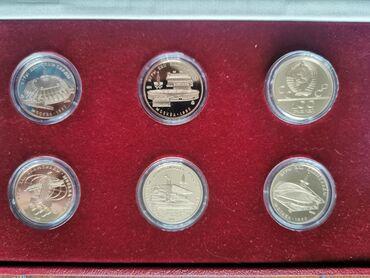 """цена золота за грамм в Кыргызстан: Продаю золотые монеты """"Олимпиада-80"""" полный набор. Число монет-"""