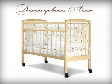спальные кровати с матрасами в Кыргызстан: Продаю такую же кровать б/у в отличном состоянии. Натуральная