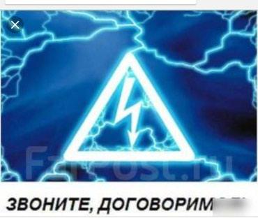 ad-image-50669174