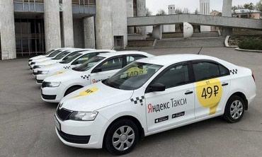 Водитель такси. С личным транспортом. (B)