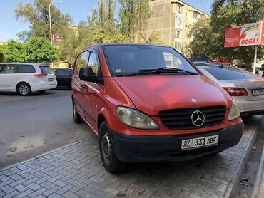 Автомобили - Лебединовка: Mercedes-Benz Vito 2.2 л. 2004 | 365000 км