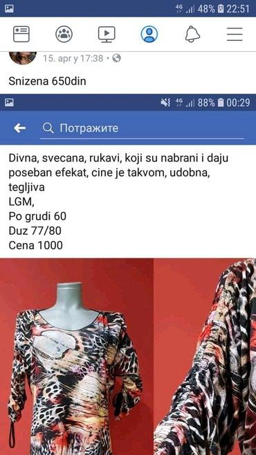 Ženske majice - Srbija: Akcija