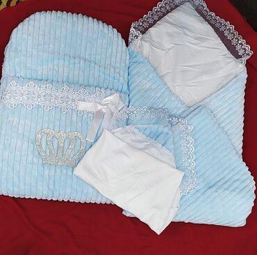 Нежное,теплоеДетское одеяло 3в 1 для выписки как новое