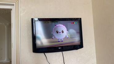Продаю телевизор ! В идеальном состоянии
