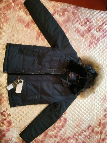 Зимняя куртка. Производство Турция. в Бишкек