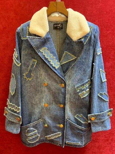 женские вязаные кардиганы в Азербайджан: Женский джинсовый кардиган новая модель!! Под заказ! Быстрая доставка!