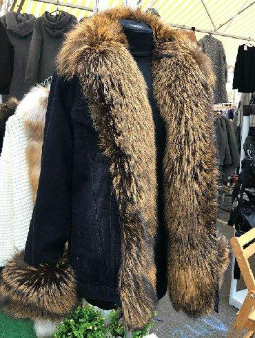 женские бюстгальтеры с плотной чашкой в Азербайджан: Женская джинсовая куртка с натуральным мехом енота мех отстёгивается!