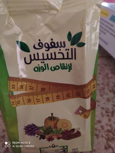 Красота и здоровье - Сокулук: Египетский чай для похудения, натуральные средства
